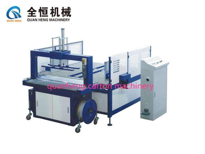 High Speed Folder Gluer Machine Dimensions 1000×3000×1600mm 150 Pcs/Min With Strapping