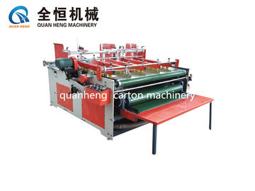 China Press Fit Type Folder Gluer Machine Spray Glue Easy Operation For Corrugated Cardboard factory